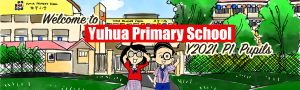 Welcome To Yuhua Primary School E Open House
